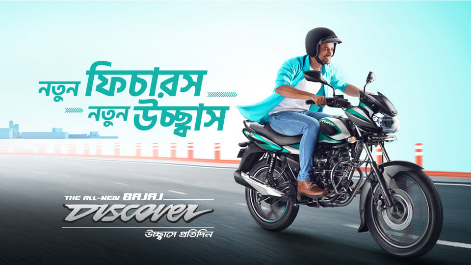 man riding black and green color bajaj discover 125cc disc motorcycle 2021 model on the road with black helmet