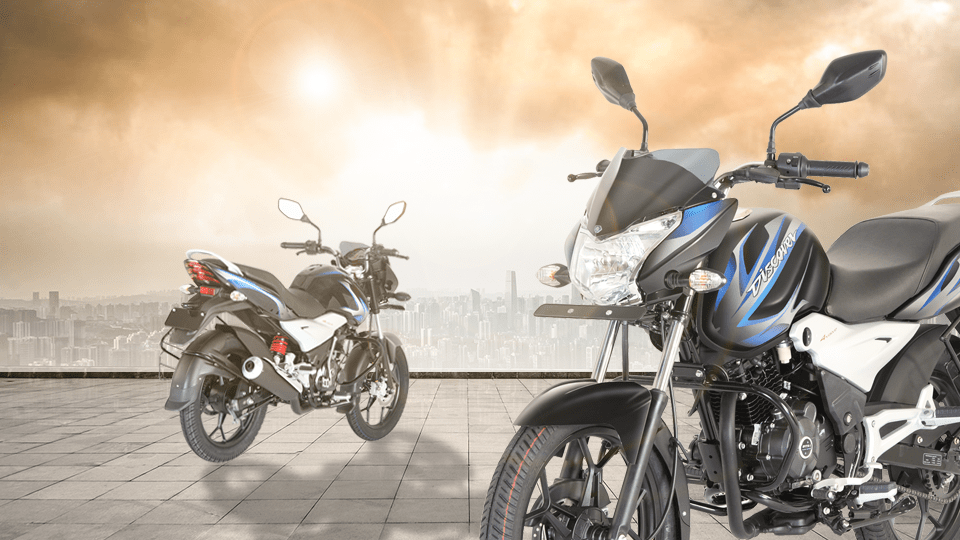 Bajaj Discover - The Best Commuter Motorcycle