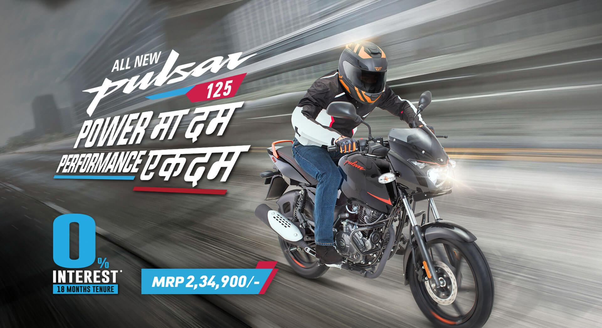 Bajaj Pulsar 125 website banner