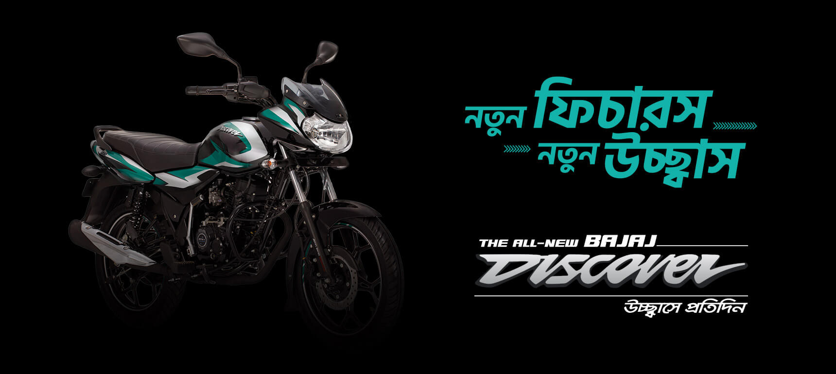 black and green color bajaj discover 125cc disc motorcycle 2021 model with new features